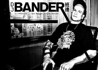 DJ Bander