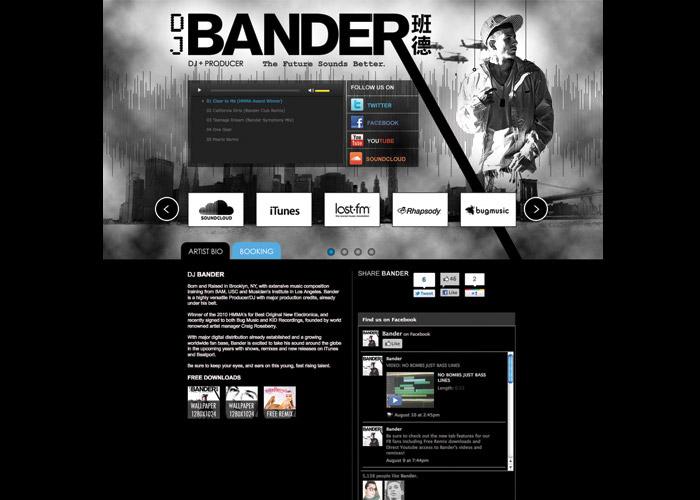 djbander_site